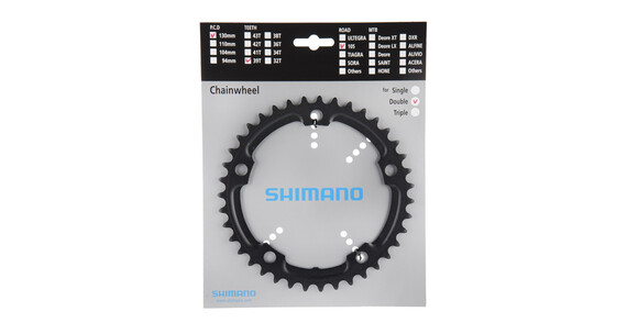 Shimano 105 FC-5700 Klinger sort